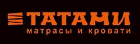 Матрасы Татами для отелей