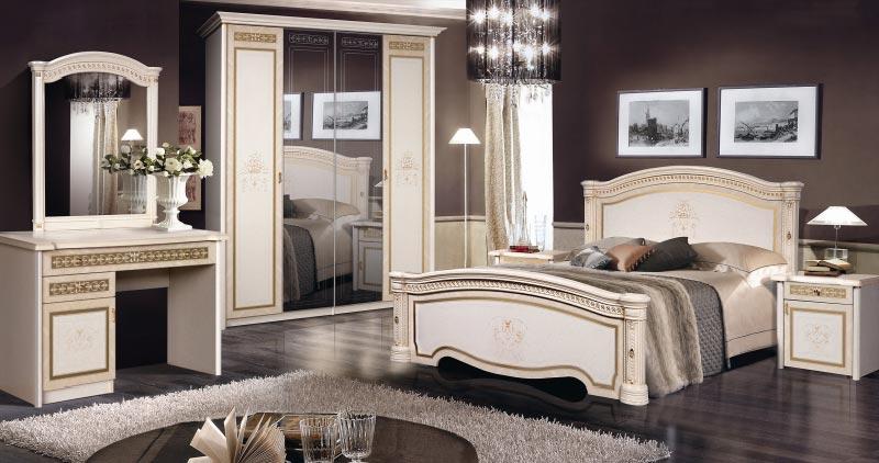 Спальня Ярцево Карина-3 (бежевый)