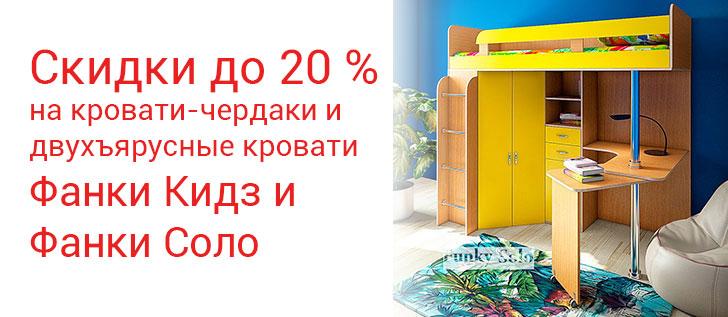 �������-������� ����� ���� - ������ 20%