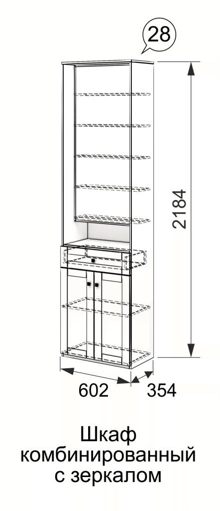Шкаф комбинированный с зеркалом Ижмебель Скандинавия, арт. 28