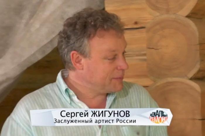 Идеальный ремонт у Сергея Жигунова