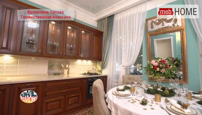 Новая кухня для Валентины Титовой от Идеального ремонта