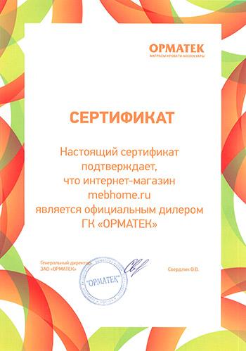 MebHomе.ru - официальный дилер фабрики Орматек