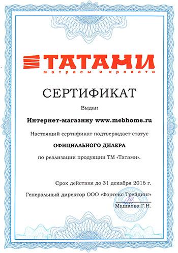 MebHomе.ru - официальный дилер ТМ Татами