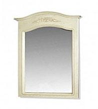 Зеркало навесное ФанДОК Фиерта, арт. 11.1-02.1