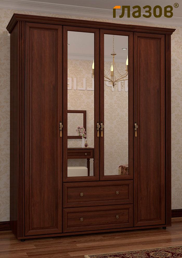 Шкаф для одежды и белья 2 с карнизом  Montpellier Глазов, орех шоколадный