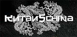 Мебель КитайSchina