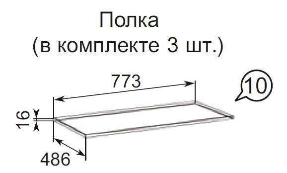 Полки (комплект 3 шт) Ижмебель Виктория (дуб тортона)