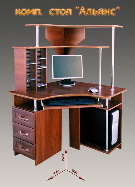 Угловой компьютерный стол купить