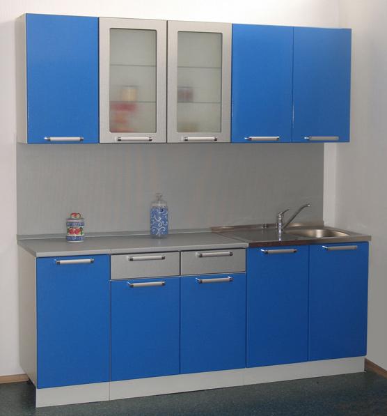 Кухонный гарнитур Трапеза 2000 мм  (II категория)