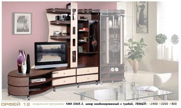 Шкаф комбинированный тумбой КМК Орфей-12, 0365.2-левый