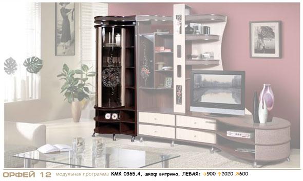 Шкаф-витрина КМК Орфей-12, 0365.3-левый