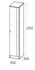 Пенал-полки Сенатор 30 (2+2) Лавр