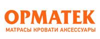 Матрасы Орматек рекомендованы клиникой доктора Бобыря.