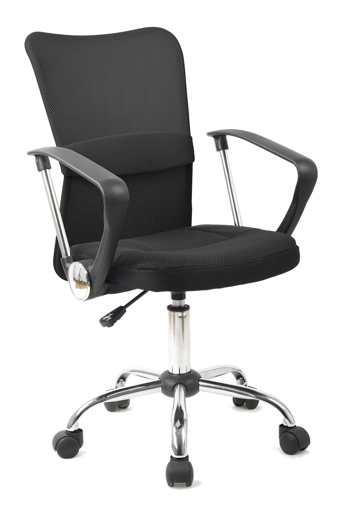 Кресло компьютерное College H-298FA-1-2