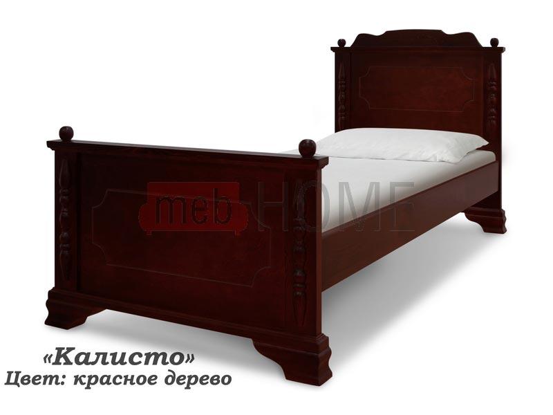 Кровать Шале Калисто