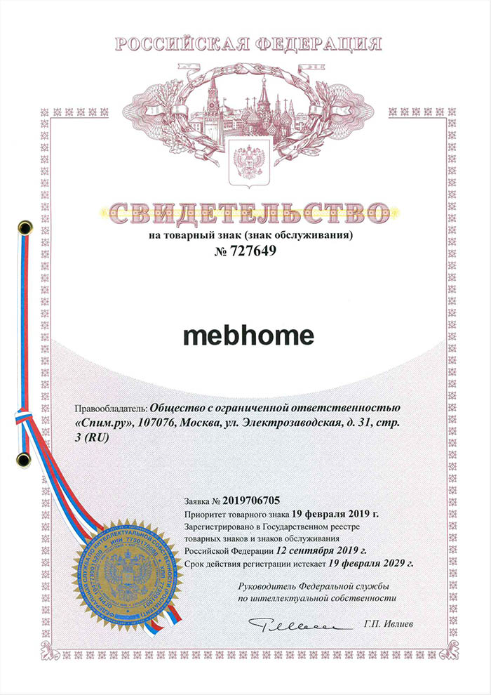 ТМ mebhome